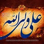 poster ghadir2-web